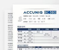 ใบรายงานผล Result Sheet เครื่องวัดวิเคราะห์ส่วนประกอบร่างกาย Accuniq bc380